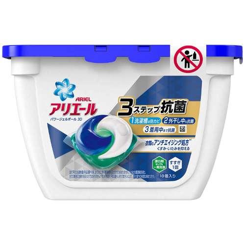 宝洁3D洗衣球18颗深蓝色