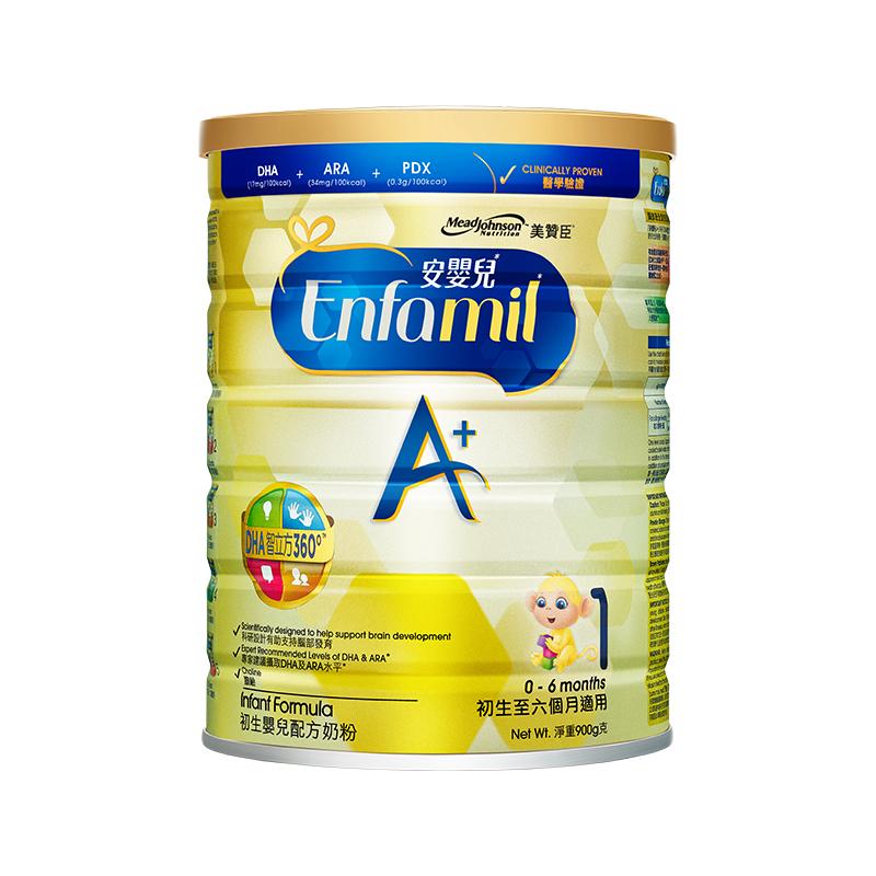 美赞臣港版奶粉Enfa 1段900g*1罐