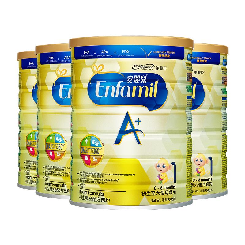 美赞臣港版奶粉Enfa 1段900g*4罐