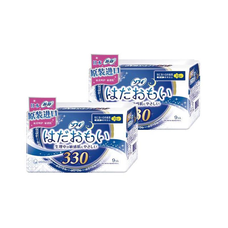 尤妮佳Unicharm苏菲量多夜用敏感肌护翼卫生巾 33cm 9片/包*2包