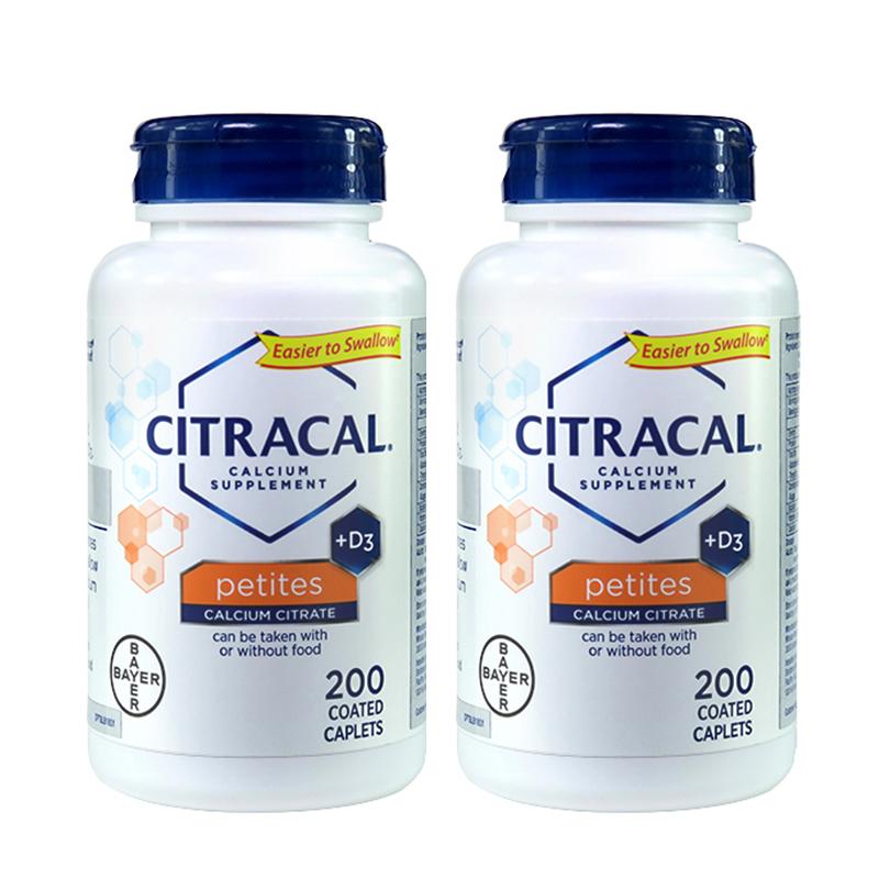 【两瓶装】Citracal美信钙 柠檬酸钙+维生素D3小粒装 200粒片/瓶【21年10月到期】