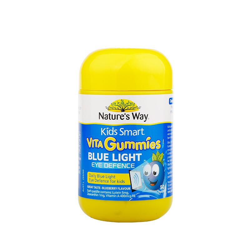 Nature s Way 佳思敏儿童软糖护眼 50粒