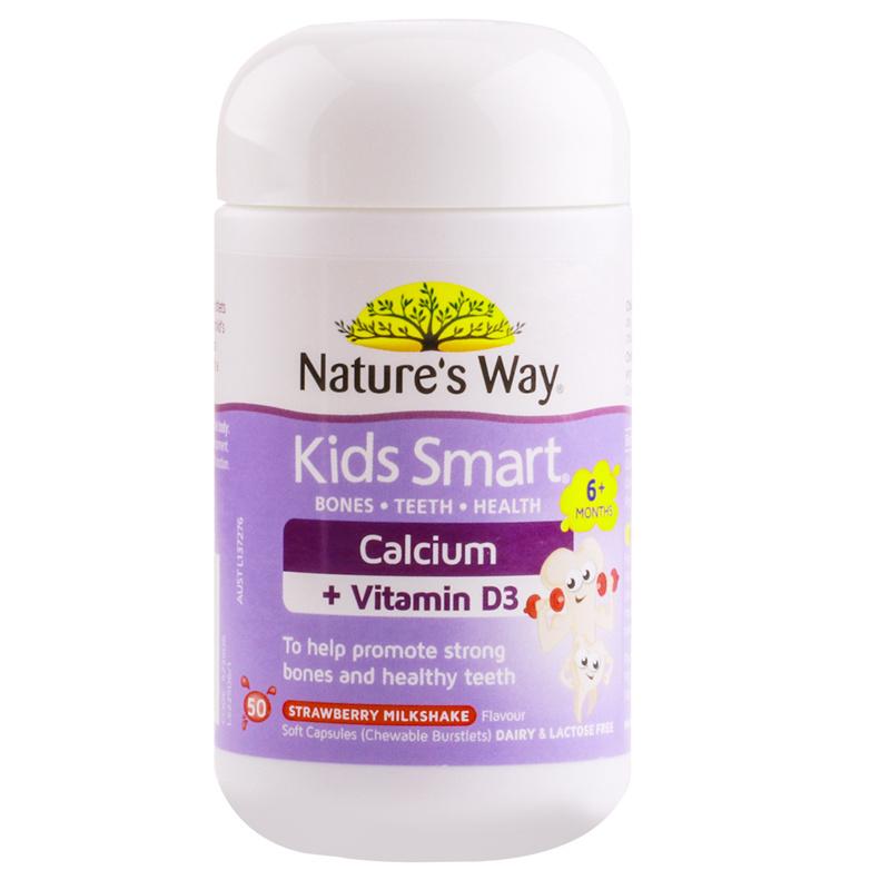 Natures way佳思敏儿童液体钙+维生素D3咀嚼胶囊 50粒