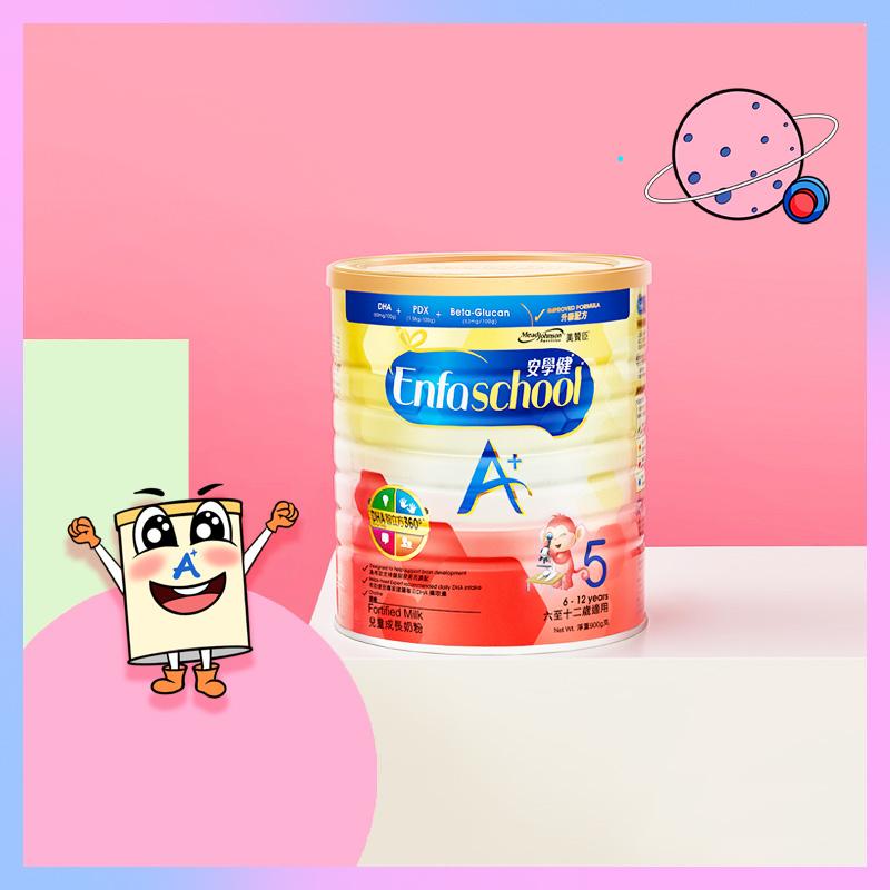 美赞臣港版奶粉Enfa 5段900g*1罐
