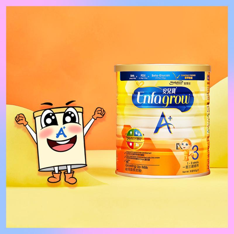 美赞臣港版奶粉Enfa 3段900g*1罐