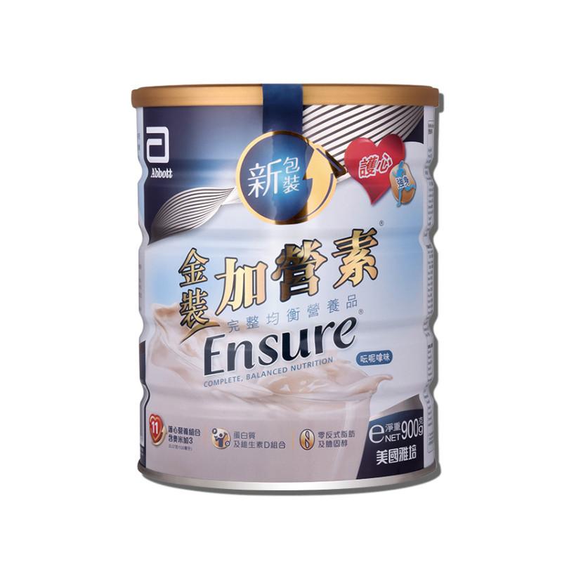 【港版】ABBOTT/雅培 金装加营素均衡营养粉 香草味 4件装900G