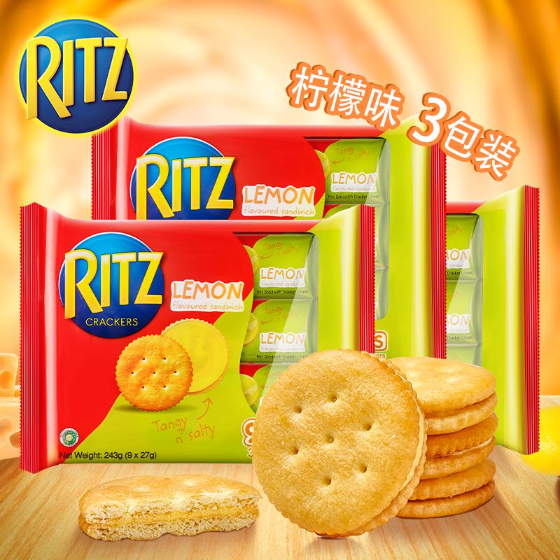 RITZ 乐之 柠檬味夹心饼 243g*3包