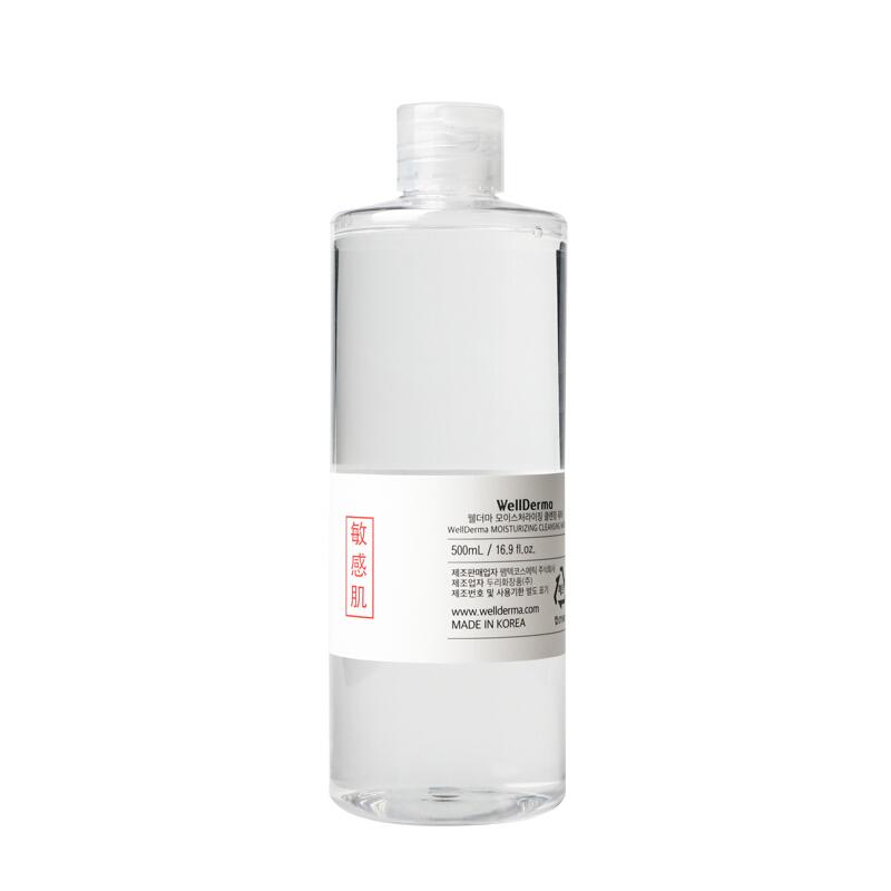 梦蜗WellDerma 透润卸妆水 500ml/瓶*2