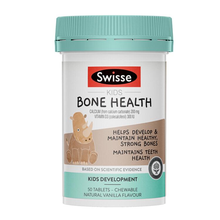 Swisse儿童钙D骨骼成长咀嚼片50粒